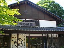 Imgp7733